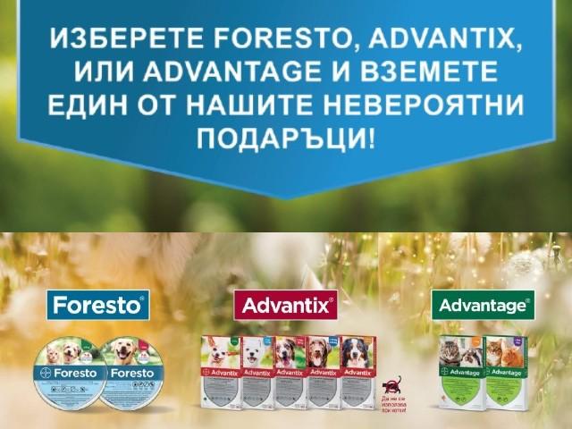 foresto advantix